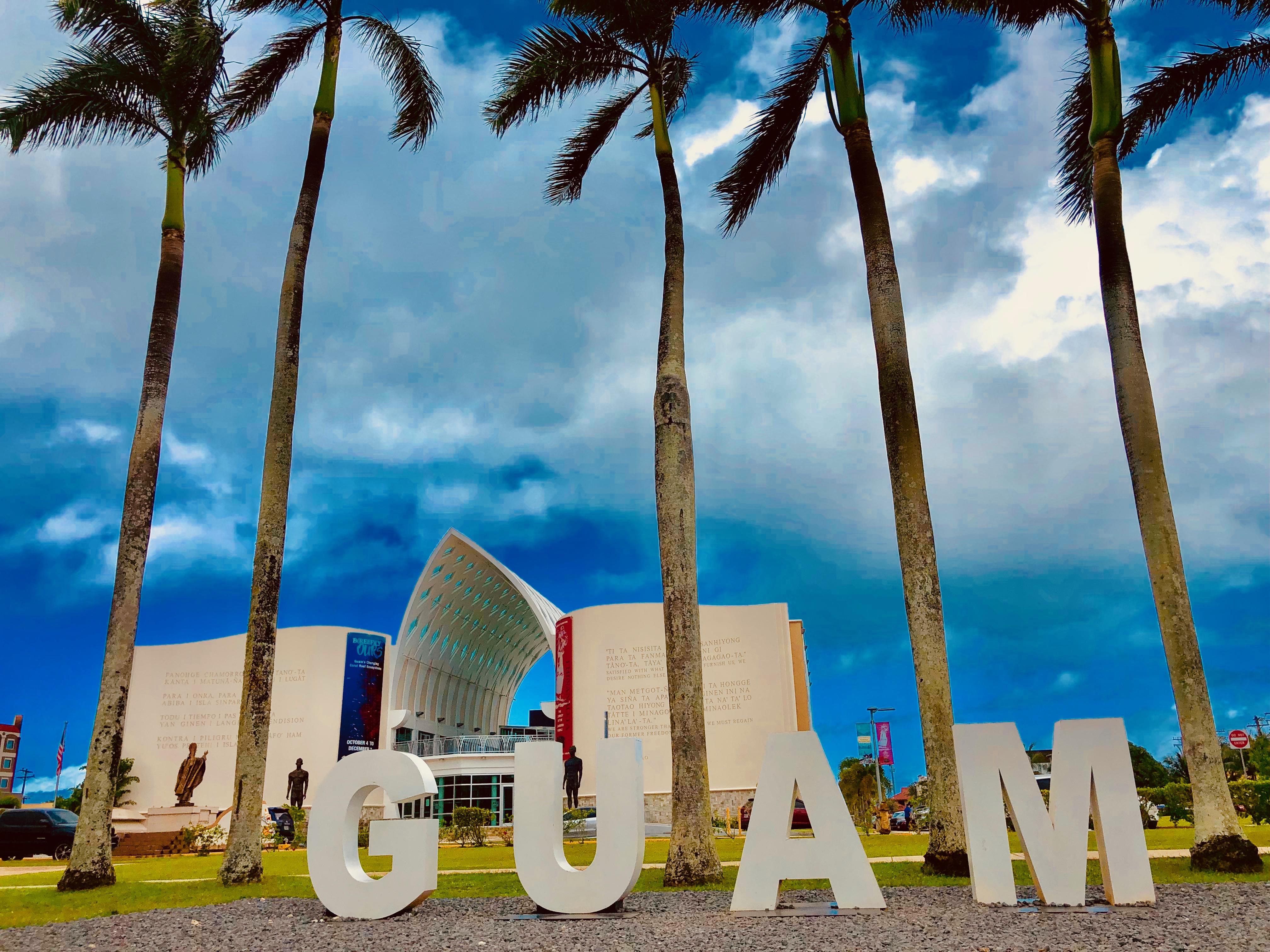 グアム 入国