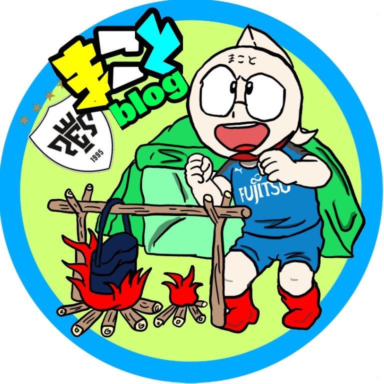 makoto@blog